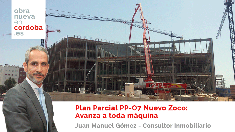 Nuevo Zoco Córdoba juan Manuel Gómez