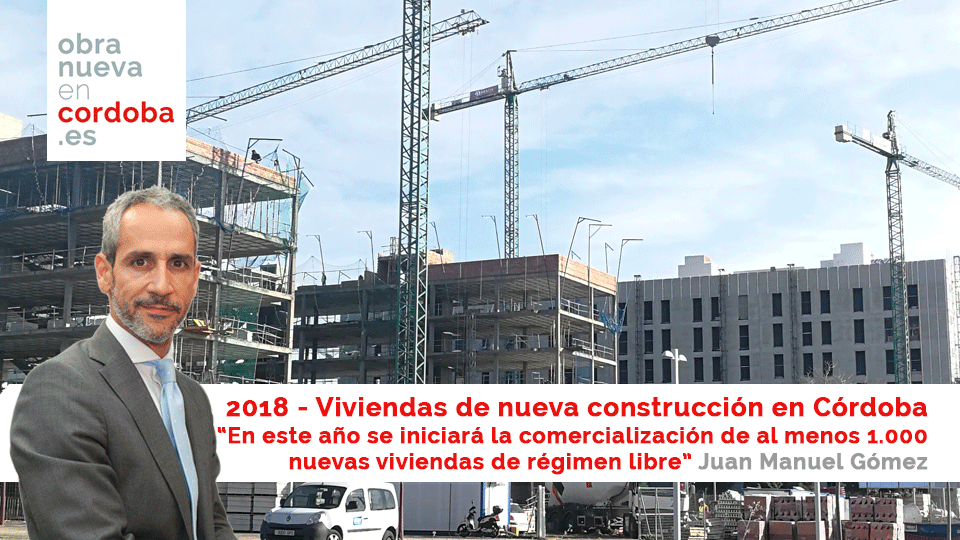 nueva construcción córdoba 2018 juan manuel gómez