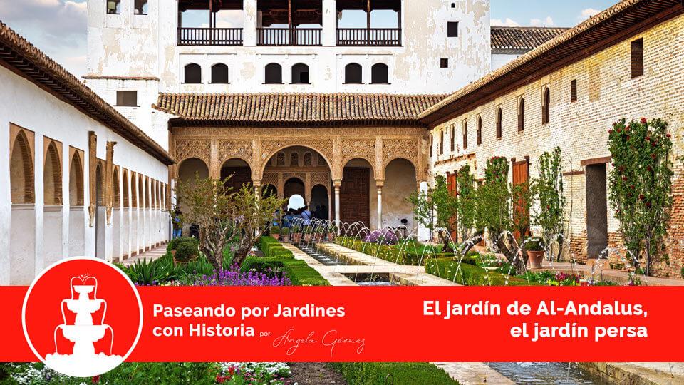 jardín de al-andalus obra nueva en cordoba