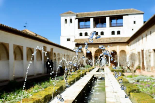 jardín de al-andalus generalife
