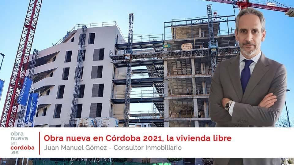 obra nueva en Córdoba 2021 - obranuevaencordoba