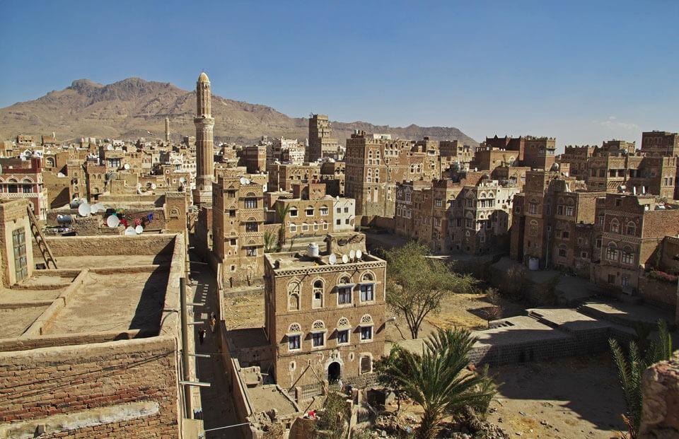 casas torre de yemen y minaretes