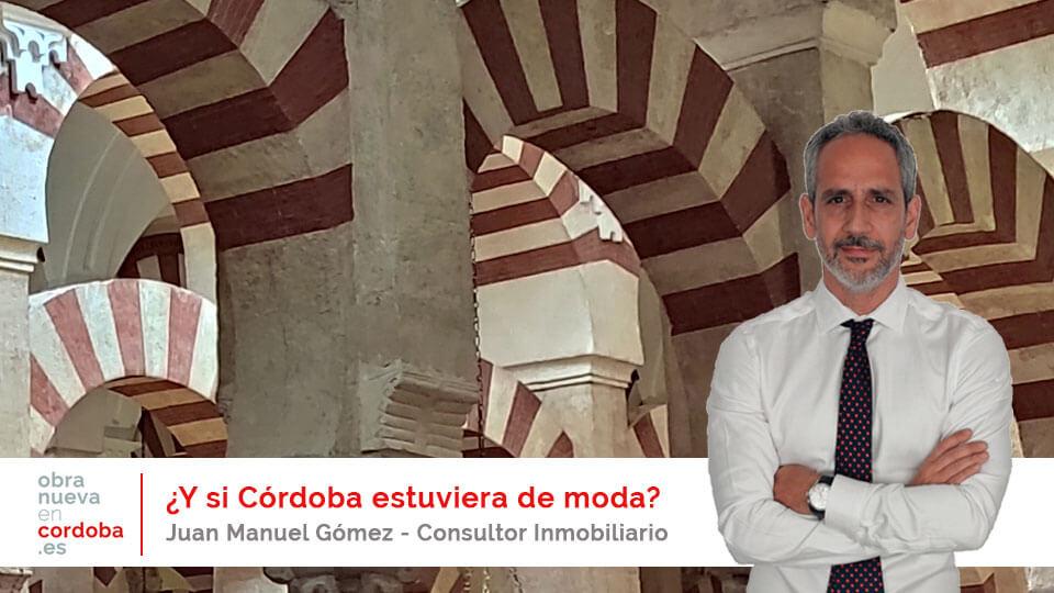 Córdoba moda - obranuevaencordoba